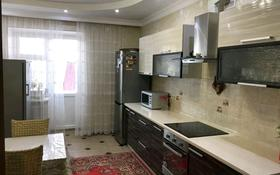3-комнатная квартира, 90 м², 2/9 этаж, Достык 12 — Акмешит за 31 млн 〒 в Нур-Султане (Астана), Есиль р-н