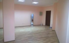 Офис площадью 44 м², Сатпаева за 26 млн 〒 в Алматы, Бостандыкский р-н