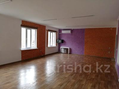 Офис площадью 70 м², ул. Валиханова за 150 000 〒 в Шымкенте, Енбекшинский р-н