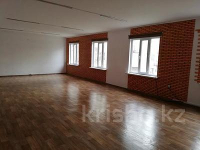 Офис площадью 70 м², ул. Валиханова за 150 000 〒 в Шымкенте, Енбекшинский р-н — фото 2