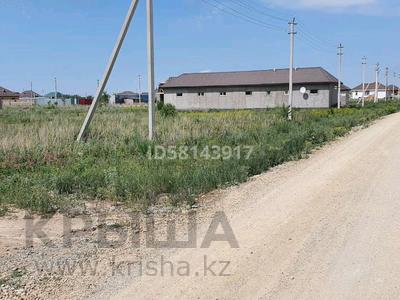 Участок 10 соток, Нур-Султан (Астана) за ~ 4.1 млн 〒 — фото 3