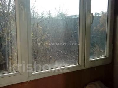 1-комнатная квартира, 31 м², 5/5 этаж, мкр Орбита-1 за 10.4 млн 〒 в Алматы, Бостандыкский р-н — фото 6