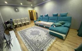 3-комнатная квартира, 82 м², 5/12 этаж, Мкр каратал за 29 млн 〒 в Талдыкоргане