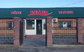Магазин площадью 200 м², Микрорайон Арна за 40 млн 〒 в Капчагае