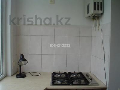 2-комнатная квартира, 51 м², 4/5 этаж, Карасу за 35 млн 〒 в Шымкенте, Аль-Фарабийский р-н — фото 8