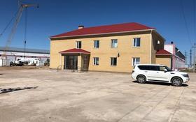 Промбаза 1.6 га, Ондирис 35/2 за 1 000 〒 в Нур-Султане (Астана), р-н Байконур