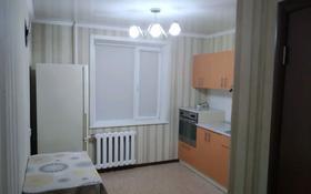 2-комнатная квартира, 60 м², 5/10 этаж посуточно, Назарбаева 42 — Толстого за 7 000 〒 в Павлодаре