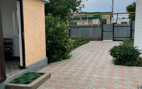 3-комнатный дом, 84 м², 10 сот., Тихоненко 105 за 23.5 млн 〒 в Аксае
