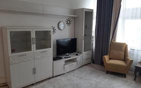 3 комнаты, 213 м², Динмухамеда Кунаева 12/2 — Акмешит за 30 000 〒 в Нур-Султане (Астана), Есильский р-н