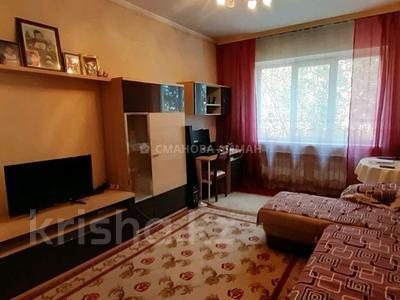 2-комнатная квартира, 53 м², 4/9 этаж, улица Толе Би за 22.9 млн 〒 в Алматы, Алмалинский р-н