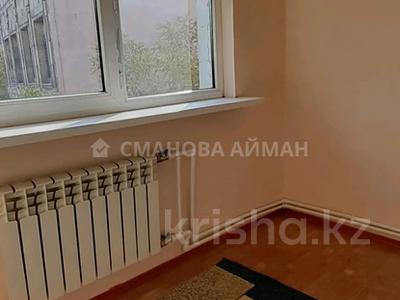 2-комнатная квартира, 53 м², 4/9 этаж, улица Толе Би за 22.9 млн 〒 в Алматы, Алмалинский р-н — фото 3