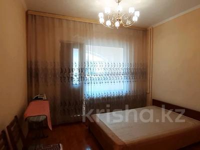 2-комнатная квартира, 53 м², 4/9 этаж, улица Толе Би за 22.9 млн 〒 в Алматы, Алмалинский р-н — фото 4