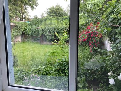 5-комнатный дом, 130.2 м², 4 сот., Кармысова 68 за ~ 50.7 млн 〒 в Алматы, Медеуский р-н