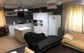 5-комнатный дом, 130.2 м², 4 сот., Кармысова 70 за 87 млн 〒 в Алматы, Медеуский р-н