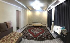 3-комнатный дом, 75 м², 5 сот., Село Подстепное за 10.5 млн 〒
