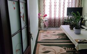 3-комнатная квартира, 67 м², 4/5 этаж, 1 микрорайон 46 за 18 млн 〒 в Туркестане