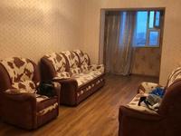 3-комнатная квартира, 72 м², 5/5 этаж помесячно