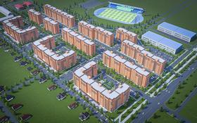 Помещение площадью 60 м², проспект Нурсултана Назарбаева за 300 000 〒 в Костанае