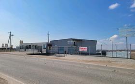 Здание, Алатауская трасса площадью 1300 м² за 2 200 〒 в Туздыбастау (Калинино)