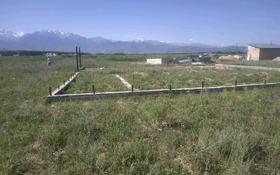 Участок 6 соток, Кендала за 1 млн 〒 в Талгаре