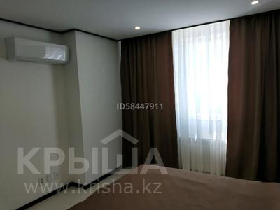 2-комнатная квартира, 55 м², 17 этаж посуточно, Кабанбай батыра 47 за 15 000 〒 в Нур-Султане (Астана), Есиль р-н — фото 5