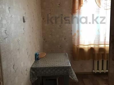1-комнатная квартира, 30 м², 2/5 этаж посуточно, Алтынсарина 105 — Павлова за 7 000 〒 в Костанае — фото 4