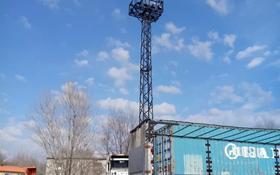 Промбаза 1.5 га, мкр Кемел (Первомайское), Первомайское за 450 млн 〒 в Алматы, Жетысуский р-н