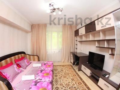 1-комнатная квартира, 45 м², 3/5 этаж посуточно, Наурызбай батыра 23 — проспект Жибек Жолы за 11 000 〒 в Алматы, Алмалинский р-н