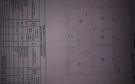 6-комнатный дом, 150 м², 8.5 сот., Айтеке би 60 — Жаңақұрлыс за 8 млн 〒 в Аксукенте