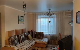 3-комнатная квартира, 54 м², 3/5 этаж, Пушкина 54 за 16 млн 〒 в Костанае