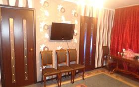 3-комнатная квартира, 46 м², 1/5 этаж, Карла-Маркса 123 за 7.3 млн 〒 в Шахтинске