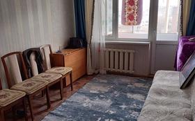 2-комнатная квартира, 45 м², 5/5 этаж, улица Агыбай Батыра 21 за 11.5 млн 〒 в Балхаше