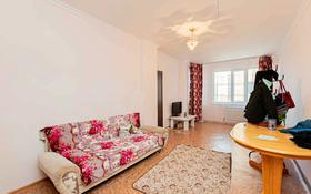 1-комнатная квартира, 47 м², Асан кайгы за 12.3 млн 〒 в Нур-Султане (Астана), р-н Байконур