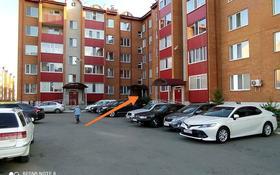 3-комнатная квартира, 84.5 м², 4/5 этаж, Береке за 27.5 млн 〒 в Петропавловске