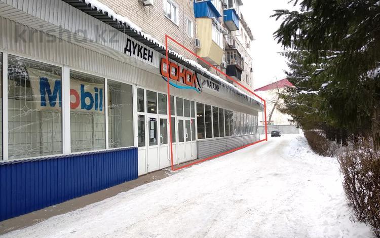 Помещение площадью 760 м², Жукова 10 за 168 млн 〒 в Уральске