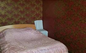 1-комнатная квартира, 36 м², 5/5 этаж посуточно, Ауэзова 45 — Красноармейская за 5 000 〒 в Щучинске
