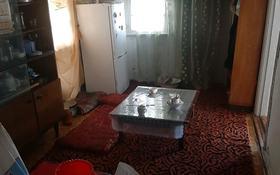 4-комнатный дом, 86 м², 16 сот., Акбулак достык 41 за 2.6 млн 〒 в Аршалы