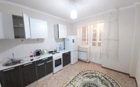 1-комнатная квартира, 40 м², 5/12 этаж помесячно, Е30 5 за 90 000 〒 в Нур-Султане (Астана), Есиль р-н
