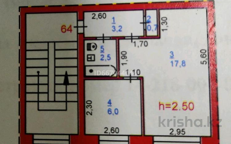 1-комнатная квартира, 30.2 м², 5/5 этаж, улица Академика Сатпаева 29 — Лермонтова за 8.5 млн 〒 в Павлодаре