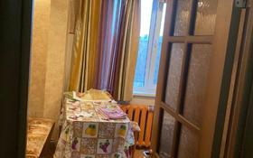 3-комнатная квартира, 72 м², 5/5 этаж, Добролюбова 41 за 14.5 млн 〒 в Усть-Каменогорске