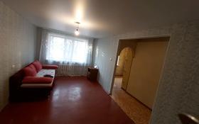 1-комнатная квартира, 37.7 м², 1/5 этаж, 2 мик — Абая за 4.2 млн 〒 в Темиртау