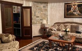 5-комнатная квартира, 250 м², 15/18 этаж на длительный срок, Республики 3/2 за 1 млн 〒 в Нур-Султане (Астане), Алматы р-н