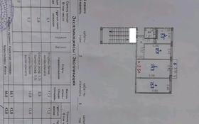 3-комнатная квартира, 56 м², 2/5 этаж, проспект Алашахана 9 за ~ 16 млн 〒 в Жезказгане