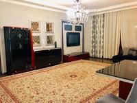 3-комнатная квартира, 140 м², 10/18 этаж посуточно