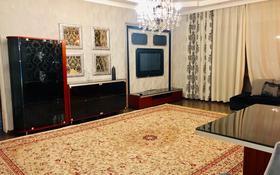 3-комнатная квартира, 140 м², 10/18 этаж посуточно, Шевченко — Муканова за 20 000 〒 в Алматы, Алмалинский р-н