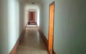Офис площадью 267 м², улица Едыге Би 76 за 26 млн 〒 в Павлодаре