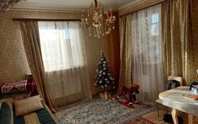 2-комнатная квартира, 54 м², 3/14 этаж, Косшыгулулы 25 — Бейсекова за 17 млн 〒 в Нур-Султане (Астана), Сарыарка р-н