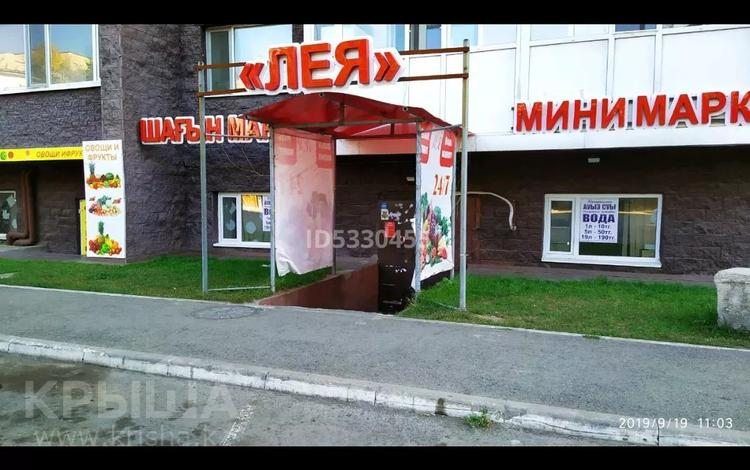 Магазин площадью 120 м², Ауэзова 38/1 — Дукенулы за 550 000 〒 в Нур-Султане (Астана), Сарыарка р-н