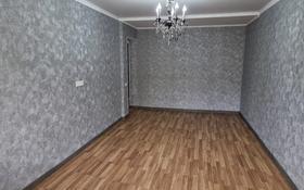 2-комнатная квартира, 50 м², 3/5 этаж, 8мкр 53 за 19 млн 〒 в Шымкенте, Аль-Фарабийский р-н