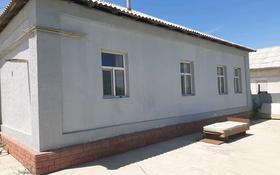 5-комнатный дом, 156 м², 10 сот., Гагарин ул.Ермакашев 10 за 13 млн 〒 в